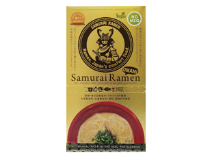 [Samurai Ramen] is a HALAL friendly ramen that you can eat with confidence for everyone of VEGAN and MUSLIM, which is becoming common sense in Europe and America.​​