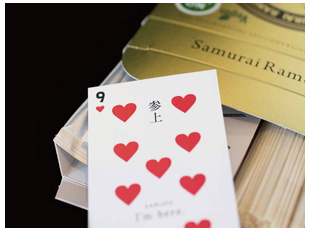 "There is a card in the box that you can learn ""Samurai Terminology"". If you collect all 53 cards, you also can use it for playing card games."